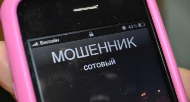 """""""Возврат документов"""" может оказаться мошенничеством"""