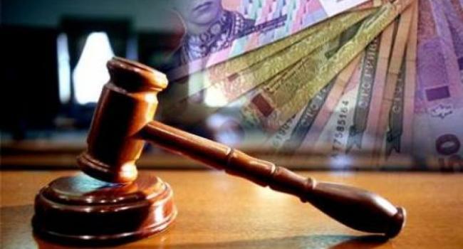 Директор «Добробыта» осужден за нарушения по ведению налогового учета