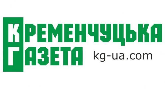 Сайт «Кременчугской газеты» возобновляет свою работу