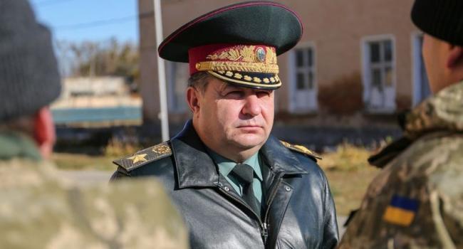 Полтаву тайно посетил Министр обороны Полторак