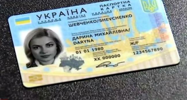 Срок выдачи новых паспортов для кременчужан не определен