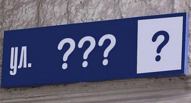 Кременчужанин, узнай – на какой улице живешь