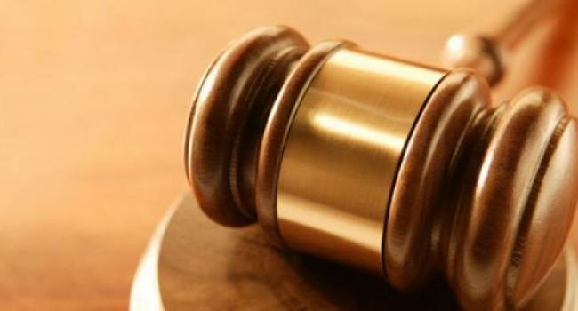 Апелляционный суд отказал Рыженко в деле о Белановском ГОКе
