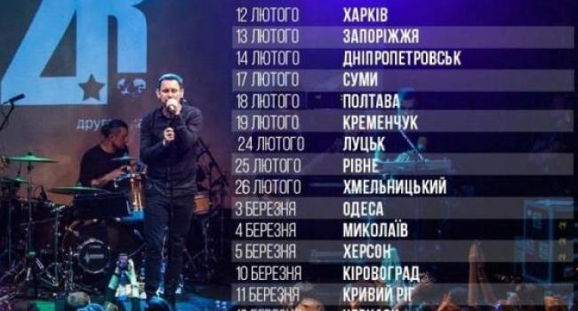 «Друга Ріка» выступит в Кременчуге