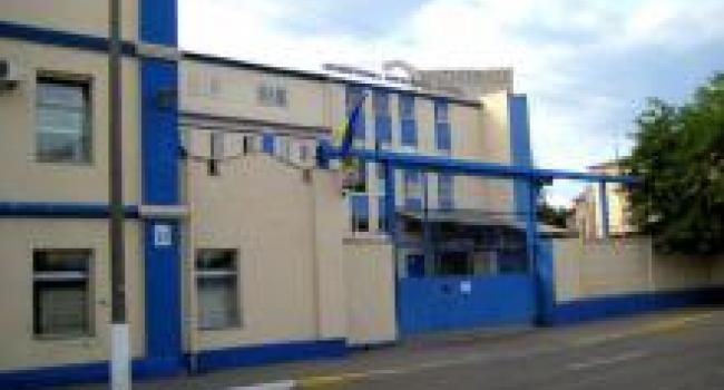 Кременчугская кондитерская фабрика в 2015 году увеличила производство