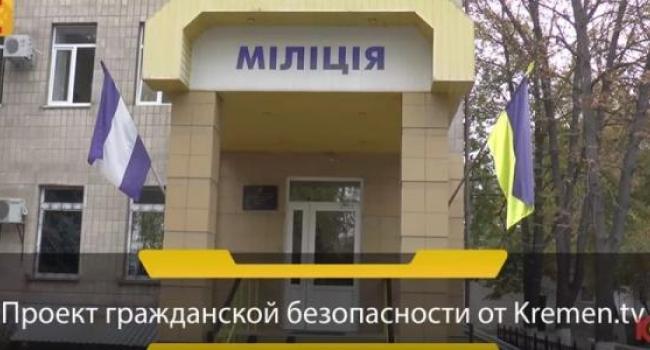 В городе уже работает программа «Безопасный Кременчуг»
