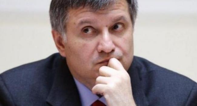 В Кременчуг приедет Аваков, а в Полтаву – Яценюк