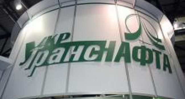 «ПДМН – часть «Укртранснафты», которая демонстрирует мега-скачки прибыли, так что ныть не стоит» - руководство КНПЗ