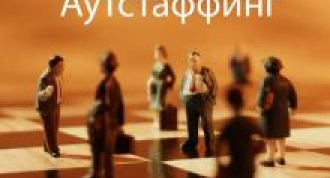 В Кременчуге сегодня научат экономить время и деньги