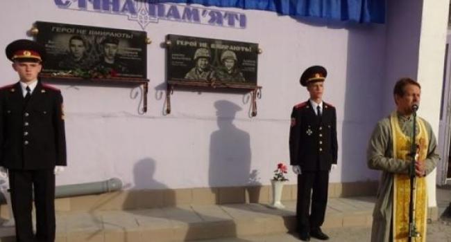 Двум кременчужанам, погибшим в АТО, открыли мемориальную доску