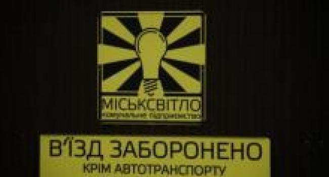 Медведовский уволится с должности 22 марта