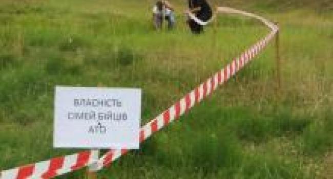 Между участниками АТО распределят земельные участки в Крюкове