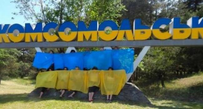 Жители Комсомольска инициируют референдум по переименованию города