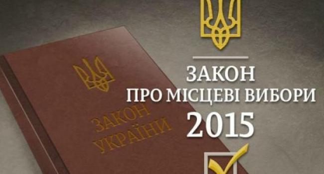 Предвыборный процесс на Полтавщине идет с нарушениями