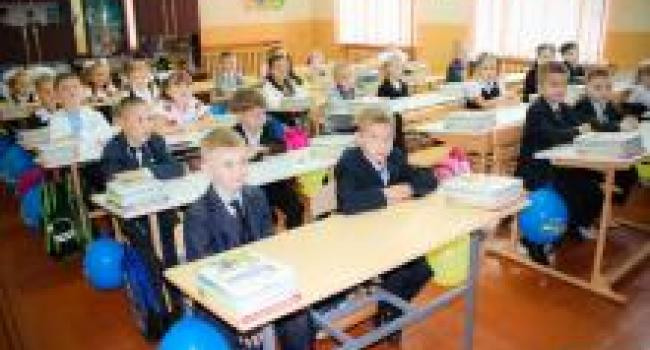 День знаний в школе №27