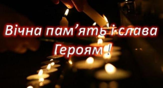 Юрий Дудка стал 16 погибшим кременчужанином в зоне АТО