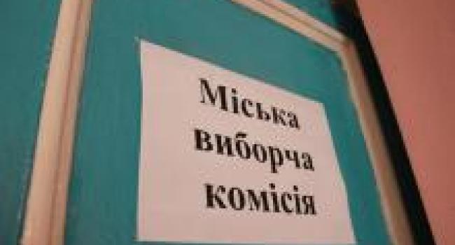 На выборах мэра Кременчуга недействительными признаны почти 10% бюллетеней