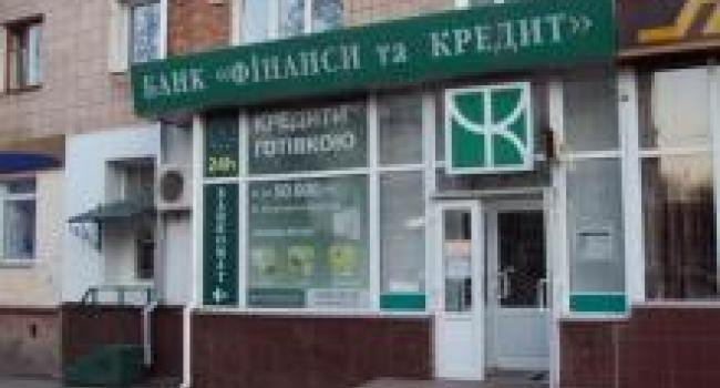 Банк Константина Жеваго увеличивает уставной капитал
