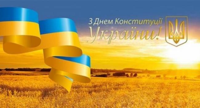 Украина отмечает 20-ю годовщину принятия Конституции