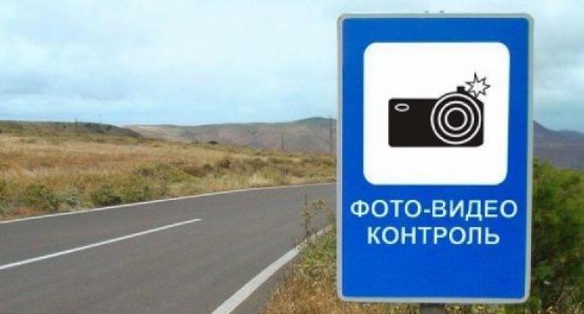 Кременчужанам видеофиксация правонарушений на дорогах пока не грозит