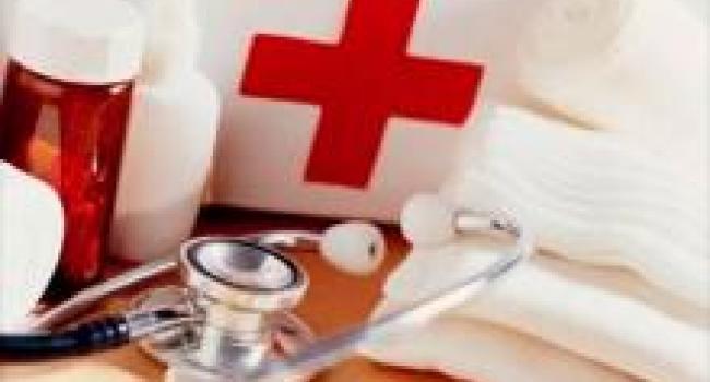 В Кременчуге ребенок отравился таблетками от давления
