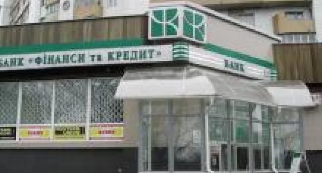 Неплатежеспособность банка «Финансы и кредит» не повлияла на деятельность Ferrexpo