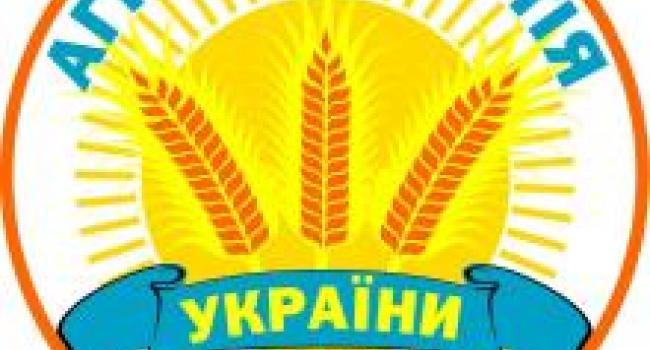 В облсовете создана фракция Аграрной партии