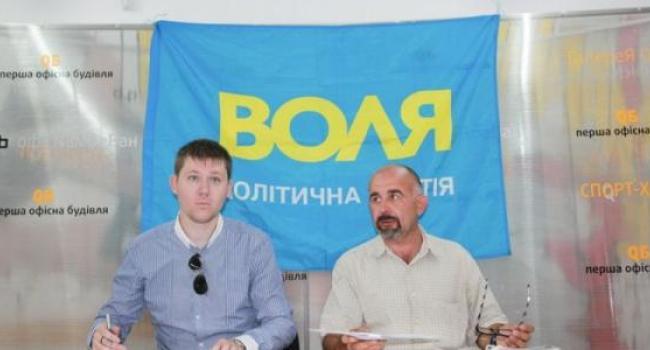 Люди «ВОЛІ» на посаду мера Кременчука не претендуватимуть