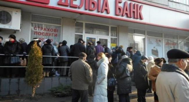 Кременчугским вкладчикам «Дельта Банка» начнут выплаты с 11 июня