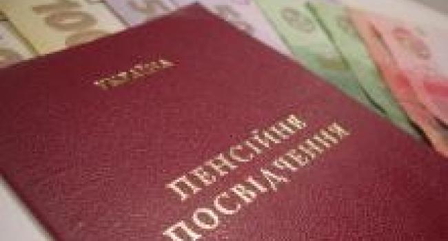 Кременчугским пенсионерам выплатят досрочно пенсию за январь