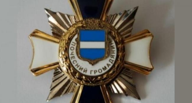 Погибших в зоне АТО кременчужан предложено наградить званием «Почетный гражданин города»