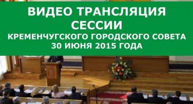 Депутатов горсовета «выгоняют» из зала