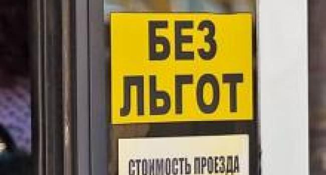 Кременчугские маршрутчики не хотят субвенции за перевозку льготников