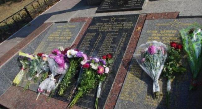 Кременчужане почтили память погибших во Второй мировой войне