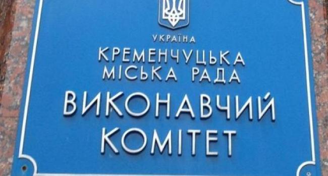 В мэрии представили нового начальника отдела энергетики – Гайдабуру
