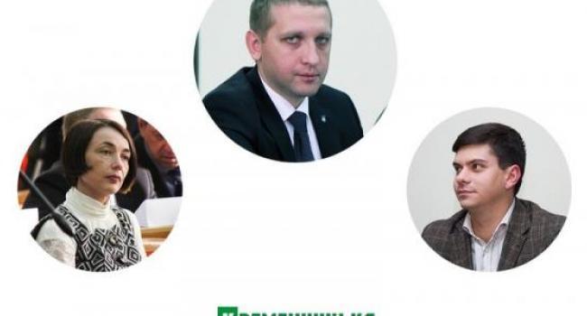 Вице-мэры Кременчуга получили протоколы о коррупции