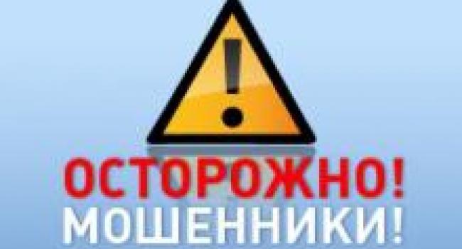 Отец заплатил за «свободу» сына 2,5 тыс. грн.