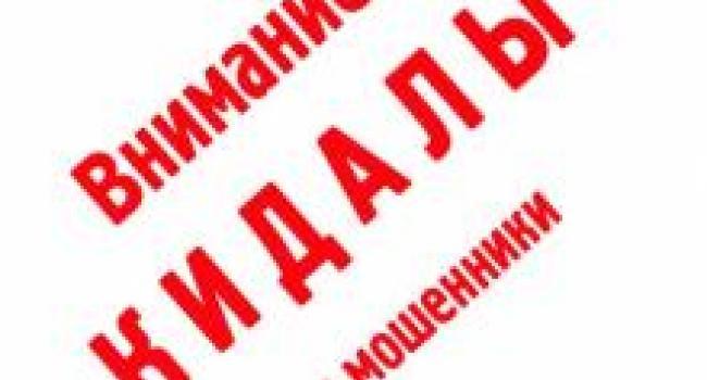 На выходных в Кременчуге украли аккумулятор и деньги