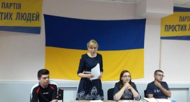 В Кременчуге «Партия простых людей Сергея Каплина» выдвинула кандидатов в депутаты горсовета