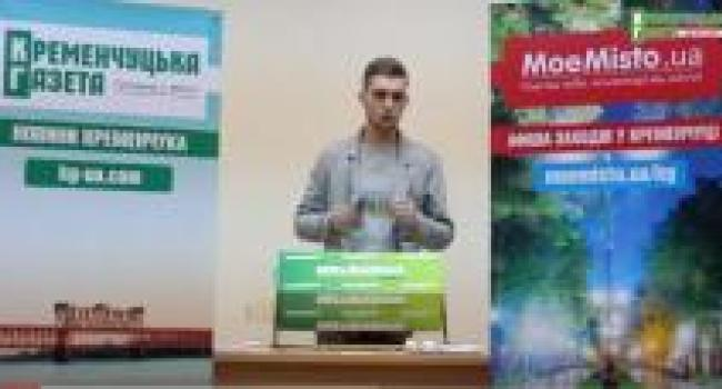 «Кременчугская газета» готова раздать подарки участникам розыгрыша