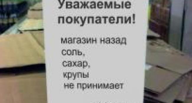 Власти Полтавщины инициируют отмену запрета на проверки магазинов