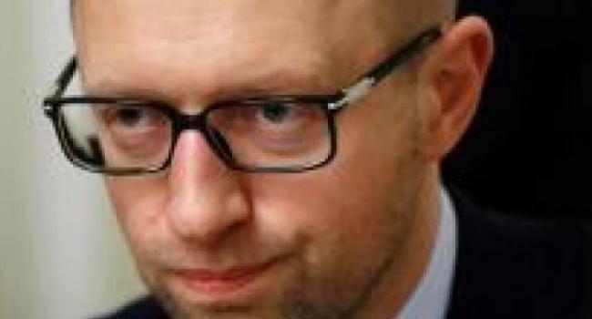 Полтавский облсовет требует от парламента отставки Кабмина Яценюка