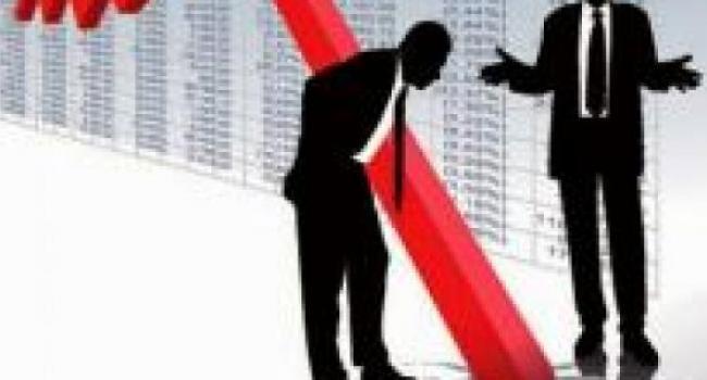 Полтавщина «упала» по показателям социально-экономического развития