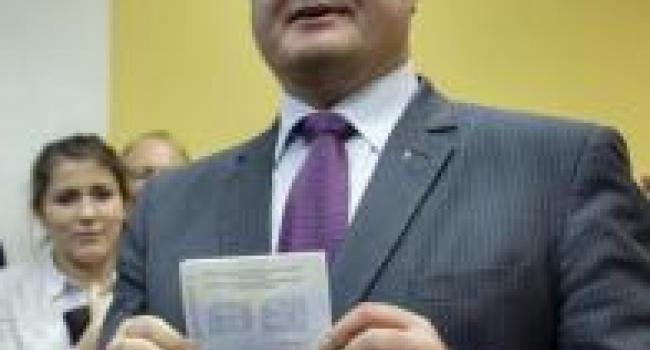 Биометрические паспорта с чипами в Кременчуге еще не оформляют