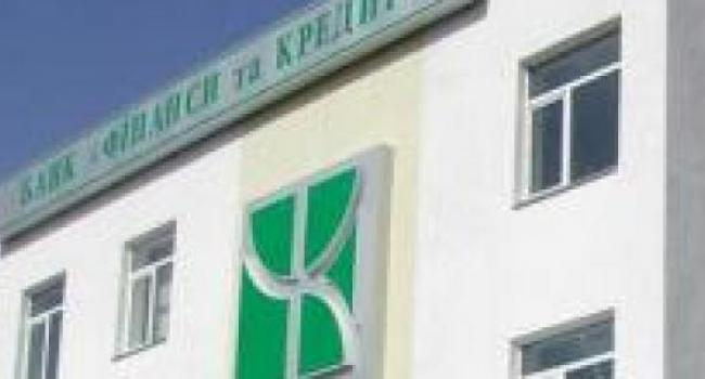Соцклиентам банка «Финансы и кредит» рекомендуют открыть счета в других банках
