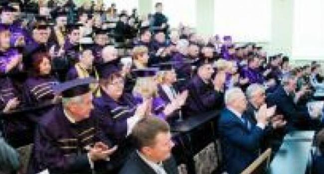 С 95-летием кременчугский вуз поздравляют именитые гости
