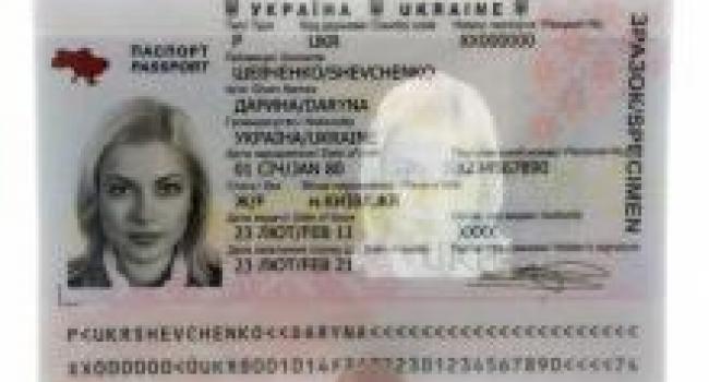Некоторые посольства не принимают биометрические паспорта украинцев
