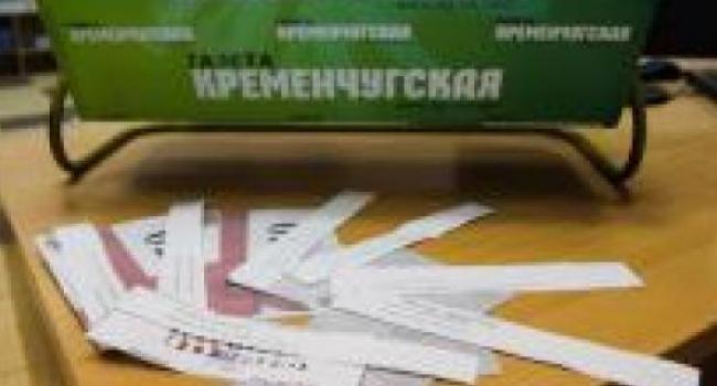Призы «Кременчугской газеты» ждут своих обладателей