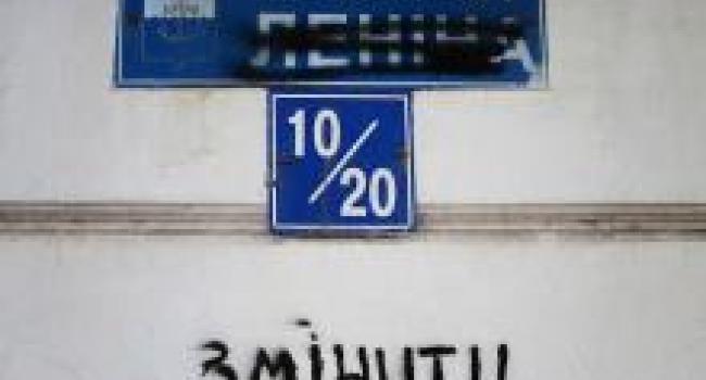 Переименовывать улицы в Кременчуге будет лично Малецкий