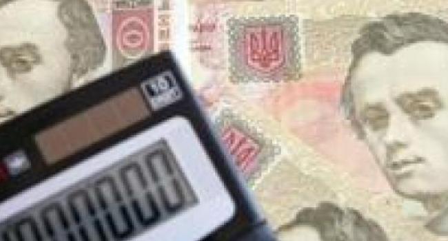 Кременчугская налоговая собрала больше двух с половиной млрд. налогов